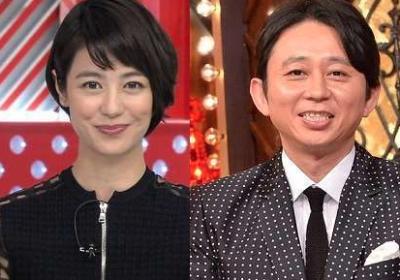 夏目三久さんの妊娠と有吉弘行さんとの結婚の報道は誤報か?