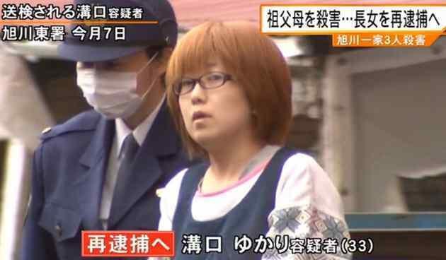 北海道旭川市神居の3世帯住宅で家族3人の資産家が刺殺