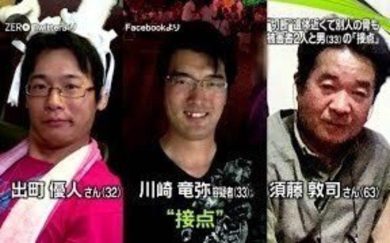 静岡県浜松市の浜名湖で2人の知人を殺害したバラバラ殺人事件