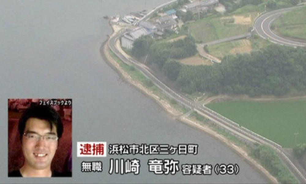 浜名湖の湖畔で川崎竜弥容疑者が2人の知人を殺害した連続殺人事件