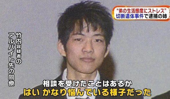 千葉県酒々井町の閑静な住宅街で姉が弟を殺害=原因は何処に遭ったのか