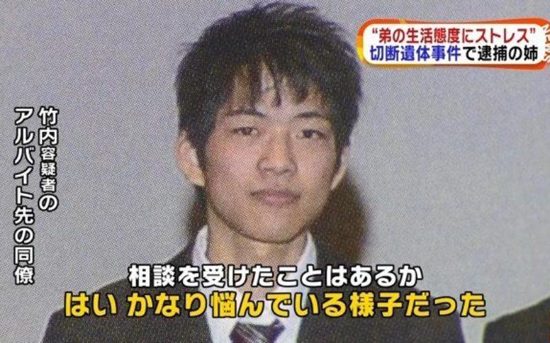 千葉県酒々井町にある住宅の室内で姉が弟を殺害