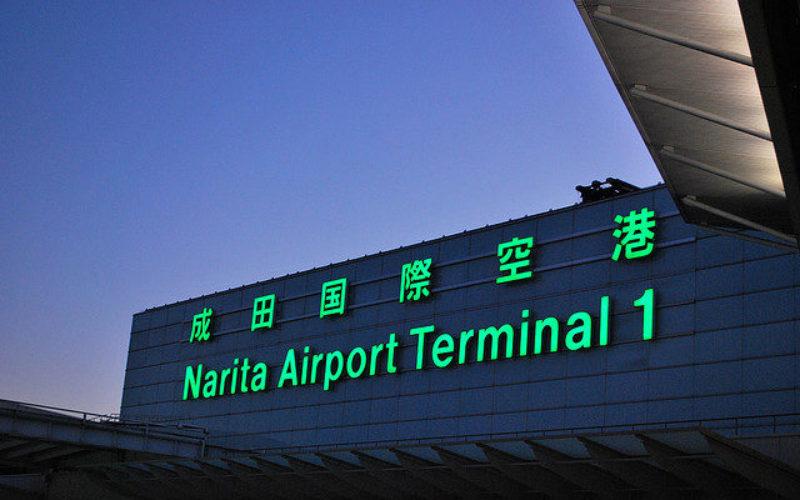 全日空機の左エンジンが停止して飛行困難になり成田に緊急着陸