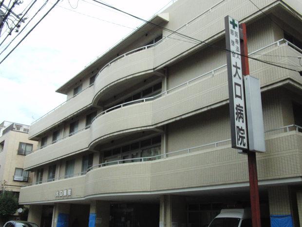 神奈川県横浜市にある大口病院で点滴内に異物混入連続殺人