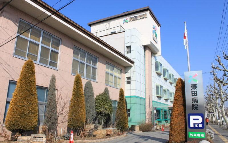 長野県長野市栗田の栗田病院に勤務する医師が女性患者に猥褻行為で逮捕
