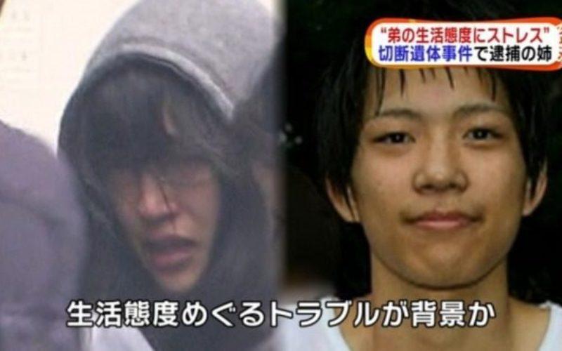 千葉県酒々井町の住宅で姉が弟を殺害