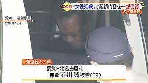 愛知県一宮市のパート従業員の女性が何者かに首を絞められて殺害=強盗殺人事件
