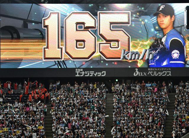 日本ハムの大谷翔平投手が日本新の165キロを記録