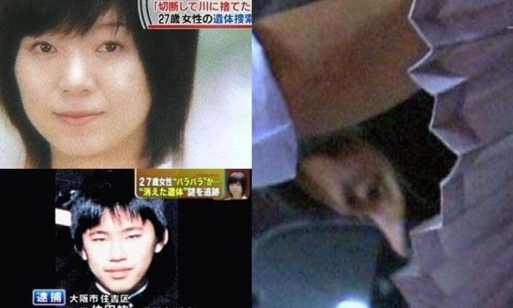 岡山市北区に勤務していた派遣社員の女性を強姦して金品を奪い殺害
