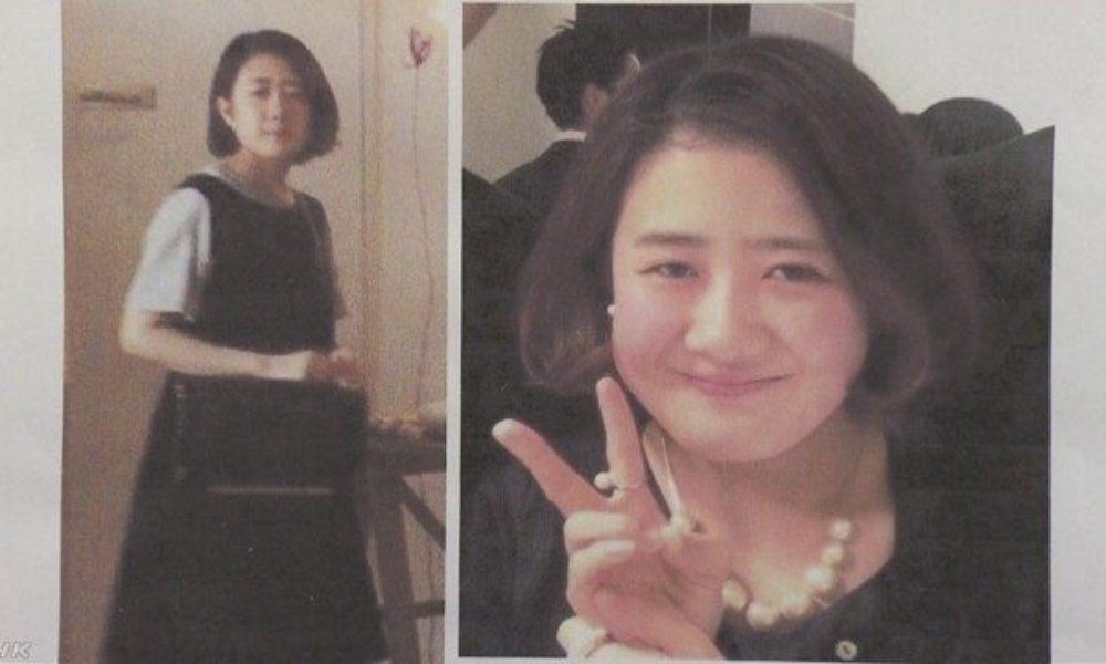 大分県大分市横尾に住む会社員の五條堀美咲さんが忽然と行方不明