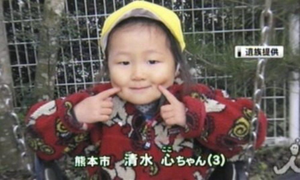 熊本市で保育園児3歳の遺体を遺棄した熊本大学生の犯罪