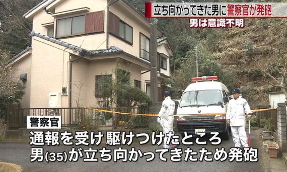 神奈川県三浦市の住宅で刃物を振り回して父親に傷害と暴行を加えた男に警察官発砲
