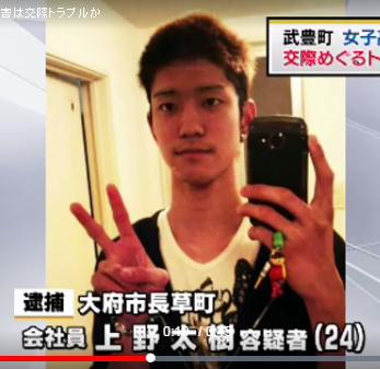 愛知県武豊町のラブホテルシーンで会社員の男が女性絞殺