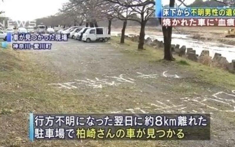 神奈川県相模原市の建築塗装業の男性が拉致されて殺害