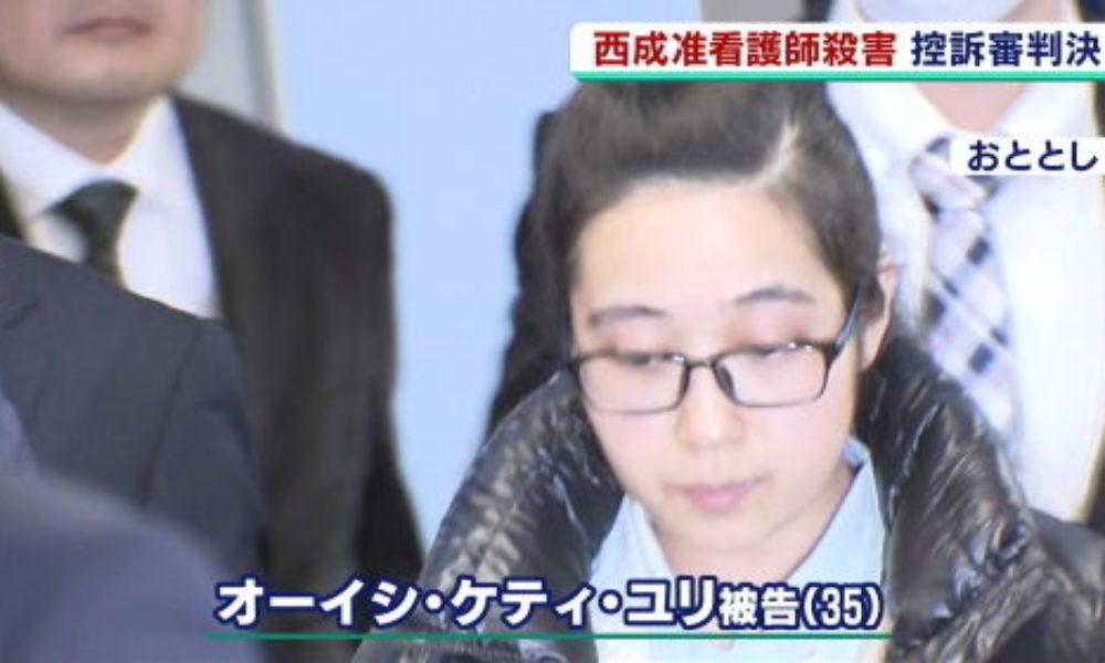 大阪市西成区にある准看護師殺人事件