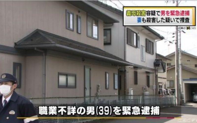 岐阜県大垣市の住宅で男が義母と妻を殺害した容疑で現行犯逮捕