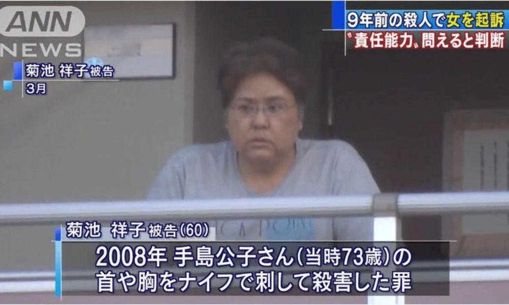 東京都東村山の都営アパ-トで女性刺殺事件
