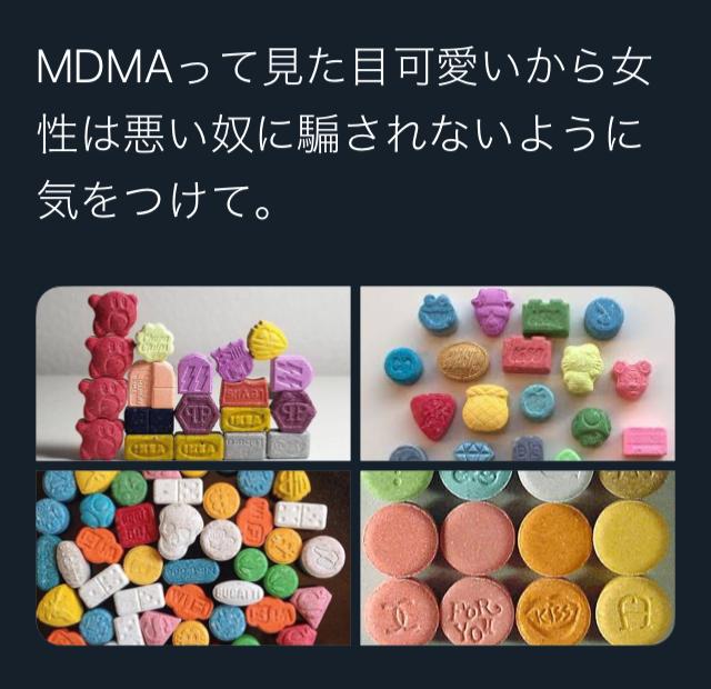 ドイツで邦人男女がコカインや合成麻薬のMDMAを闇サイトで2万回密売
