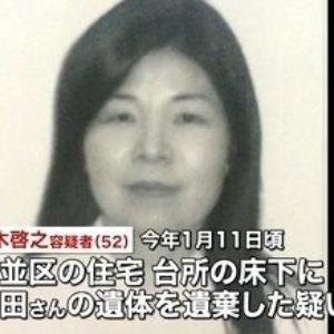 東京都杉並区の2階建て住宅の台所で床下収納ボックスの中に刺殺遺体