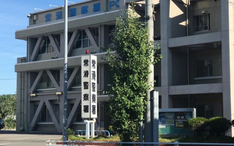 愛知県常滑市の住宅で父親が9歳女児を殺害して自らも飛び降り自殺