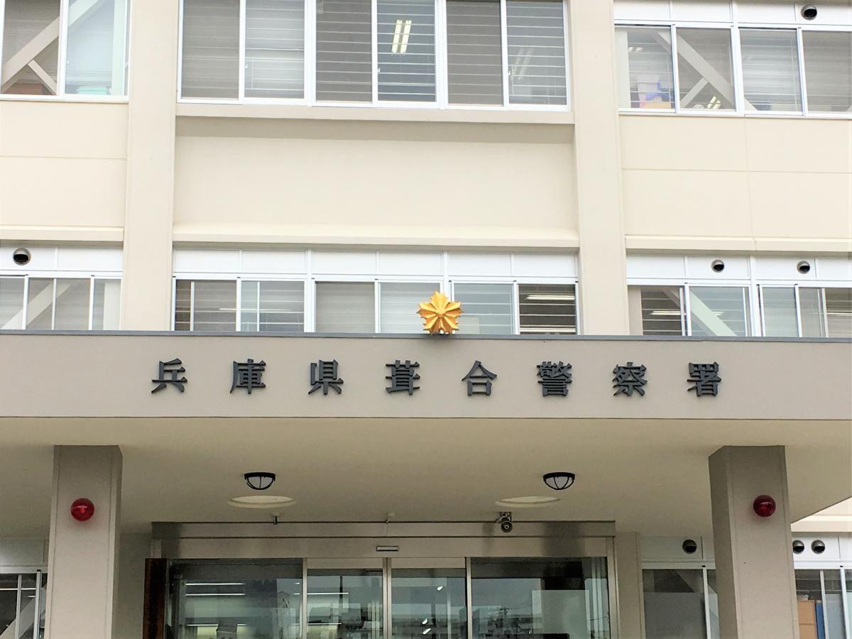 兵庫県神戸市中央区にある空き家で死後1ヶ月から2ヶ月の女性の遺体