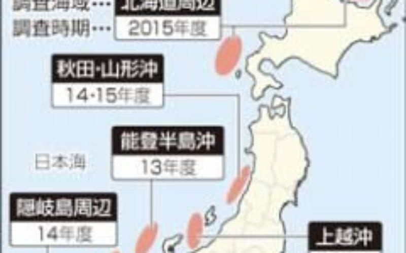愛知沖の海底でメタンハイドレード産出試験で天然ガス採掘に成功
