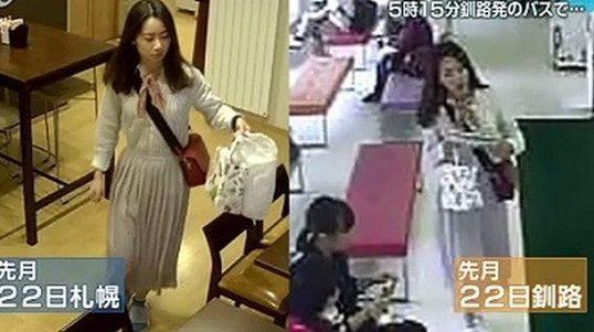 北海道札幌の宿泊先から中国人観光客の危秋潔さんが消息不明
