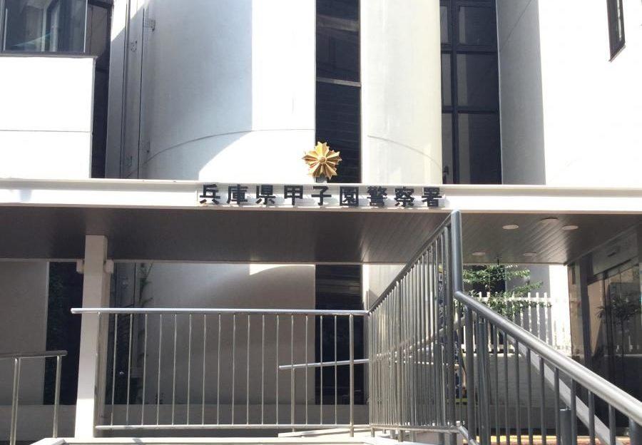 兵庫県西宮市高須町の武庫川団地で長男が2人の親族を刺殺