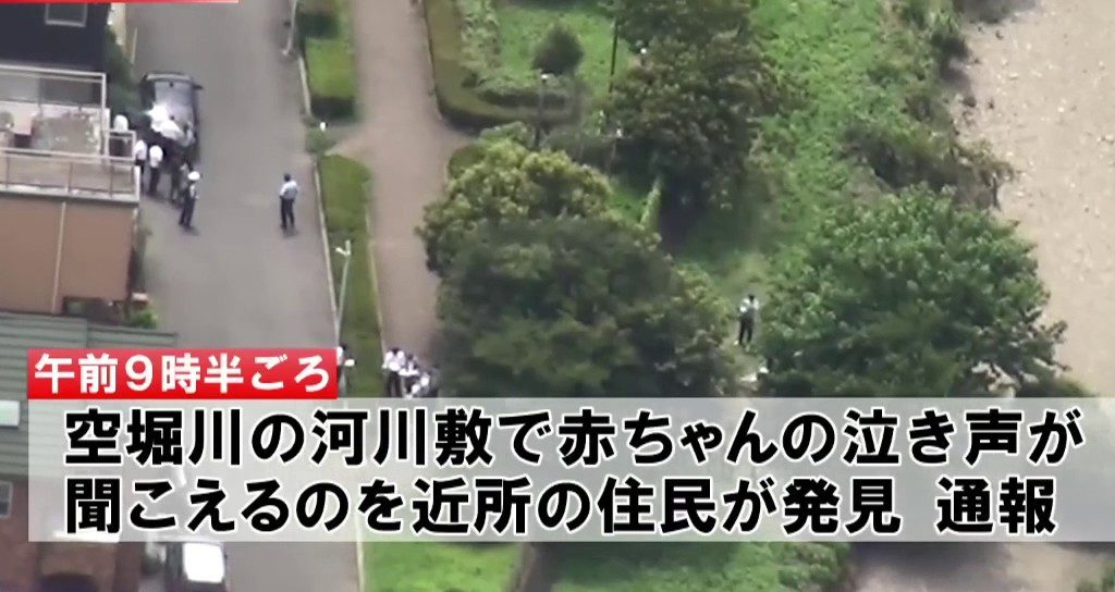東京都東村山市の河川敷で生後間もない男児を地中に遺棄