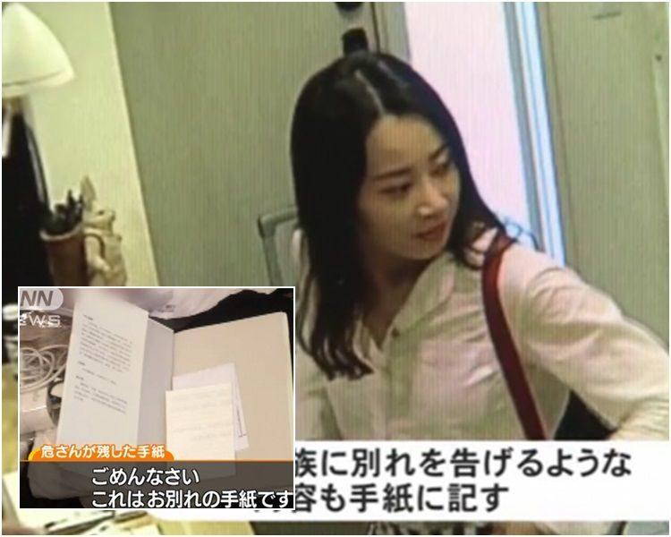 北海道釧路市の海岸で中国人観光客の危秋潔さんの可能性のある遺体