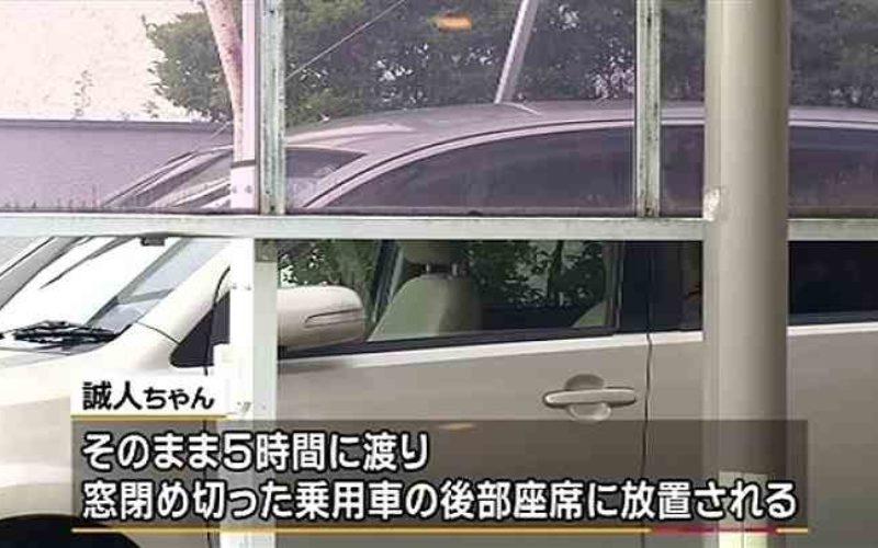 宮城県仙台市にある民家の駐車場で車の中に放置された男児が死亡
