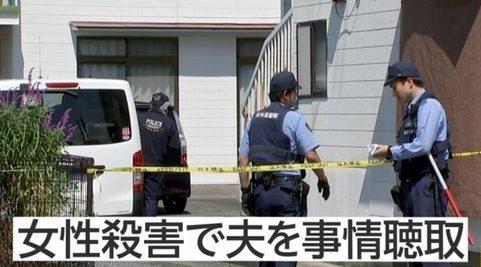 熊本市東区にあるアパーで女性が首を絞められて絞殺された事件