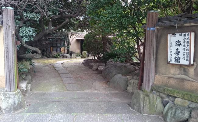 東京都品川区の土地取引を巡り所有者になりすます悪質な地面師
