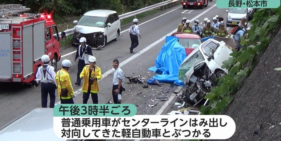 長野県松本市の三才山峠で2台の正面衝突事故後に4台が絡む死亡事故