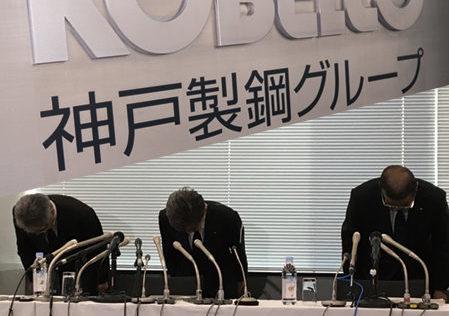 神戸製鋼所は鋼線や特殊鋼などの複数の製品でデーター改竄が発覚