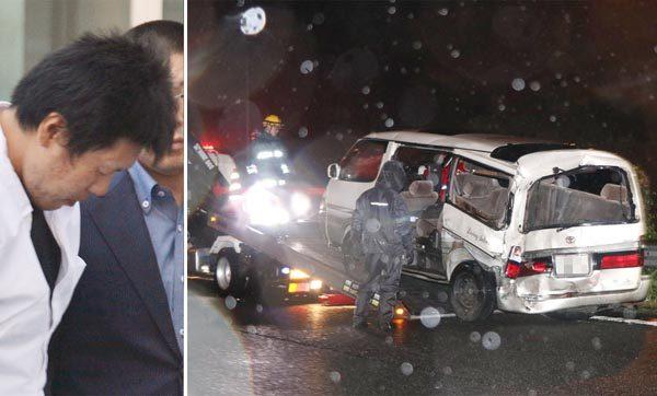 神奈川県大井町の東名高速道路で夫婦が死亡した事故は第三者の男が原因