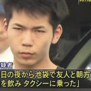 東京都北区と板橋区で連続暴行通り魔事件で宮城奈央土を逮捕