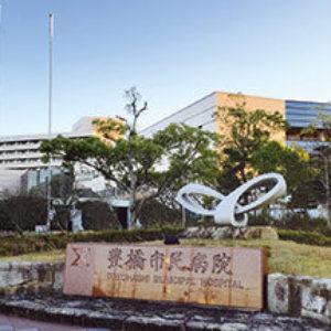 愛知県豊橋市の市民病院で狭心症の手術で切断したワイヤを体内に残す医療ミス