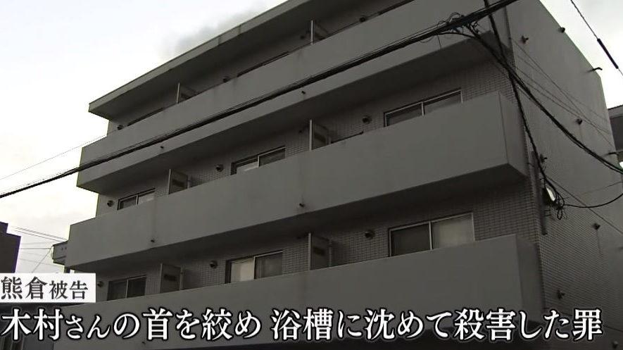 北海道札幌市西区のマンションで作業療法士の木村安由光さん殺害事件