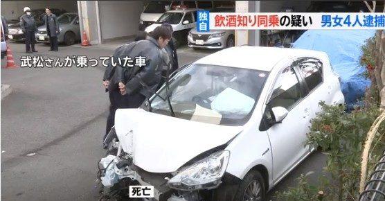 神奈川県大井町の交差点で警察車両に追跡されたワゴン車が飲酒運転で死亡事故