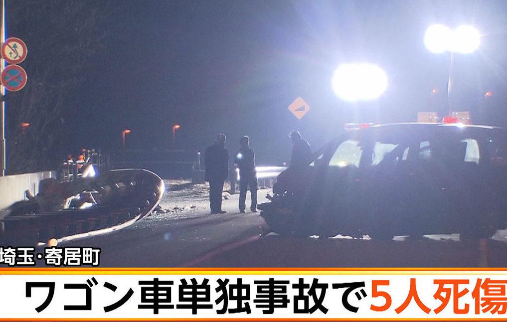 埼玉県寄居町折原の国道140号線のバイパスでワゴン車がガードレールに激突