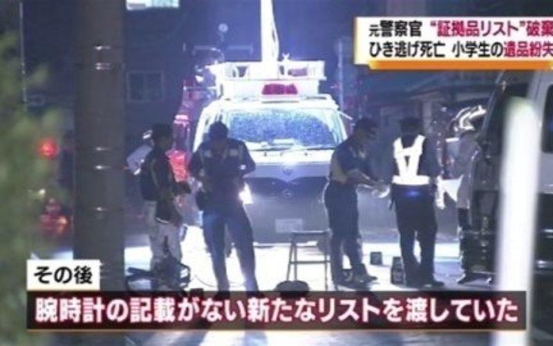 埼玉県熊谷市の路上で自転車に乗った10歳の男の子がひき逃げされ死亡した事件