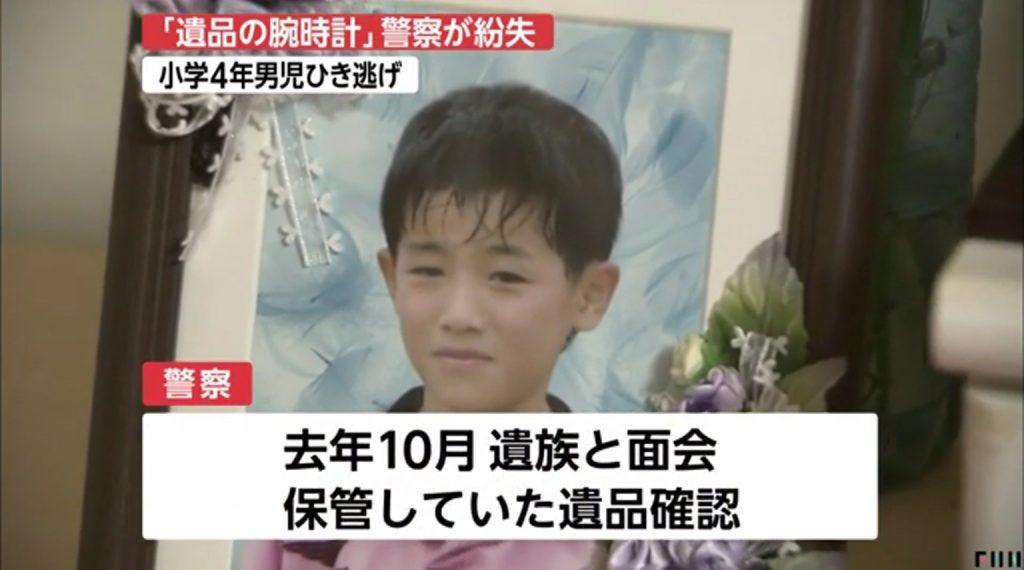 埼玉県熊谷市で自転車に乗った10歳の男の子がひき逃げされ死亡した事件