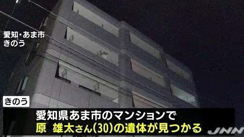 愛知県あま市のマンションと岐阜県池田町の住宅で二人の男性の遺体が発見された事件