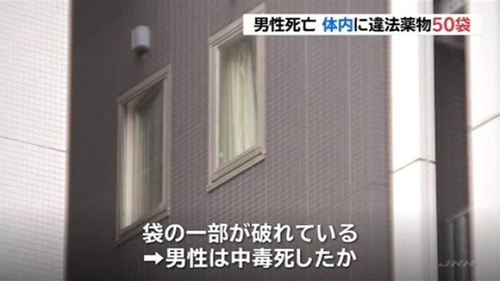 東京都台東区のホテル室内で外国人男性が死亡