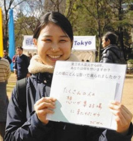 東京都杉並区の二階建て賃貸アパートで保育士の女性が殺害される