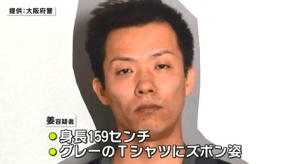 大阪市中央区ミナミの違法カジノ店で2人の男性に銃撃