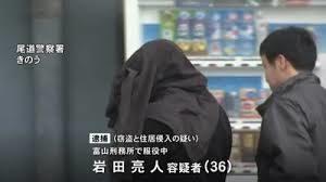 広島県尾道市にある住宅で4億5000万円の入った金庫が強奪される