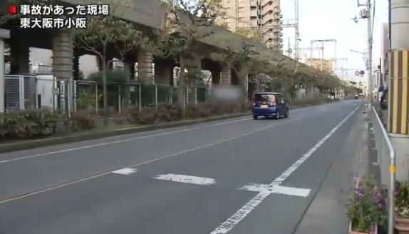 大阪府東大阪市の路上で女子大生がひき逃げされた事件
