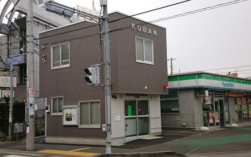 神奈川県海老名市さがみ野駅前交番で取り押さえた外国人男性死亡